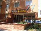 Hotel Nagykanizsa Bejárat 2