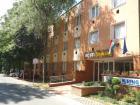 Hotel Nagykanizsa Homlokzat 2